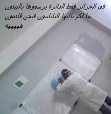 في الجزائر فقط images?q=tbn:ANd9GcR
