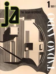 The <b>Japan</b> Architect   a+u Architecture and Urbanism Magazine