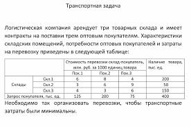 Темы контрольных работ Сайт преподавателя УГЛТУ Контрольная работа №