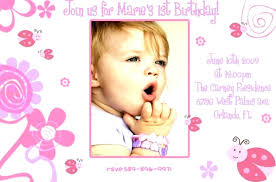birthday invitation message sles first cards wording 1st word birthday invitation message sles in wording as well first