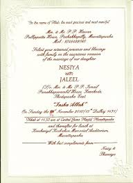 Muslim Wedding Cards Uk Invitation Card Design Online