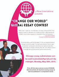 global kid s essay contest chicago nyc pittsburgh j reve  essay engchicago 01 jpg