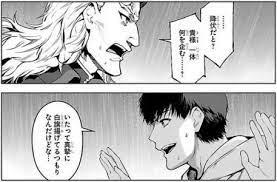 ダーウィン ズ ゲーム 20 巻