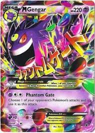 A mega gengar phantom forces elite trainer box is opened in this video. Mega M Gengar Ex 35 119 Ultra Rare Holo Foil Star Pokemon Card Phantom Forces Ebay