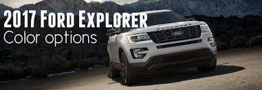 2017 Ford Explorer Color Chart 2017 Ford Explorer Color Options