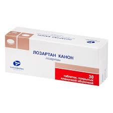 Лекарственное средство <b>Лозартан</b>-<b>Канон</b> таб. п/п/о <b>50мг</b> №30 ...
