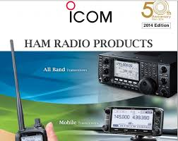 Amateur radio product catalog