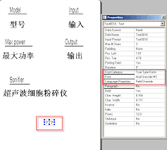 how to type in chinese chinese characters printing as question marks loftware print