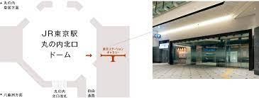 東京 ステーション ギャラリー
