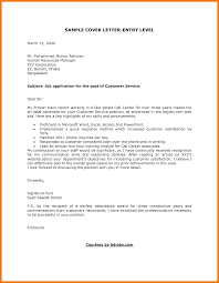 8 The Best Cover Letter Example Mbta Online