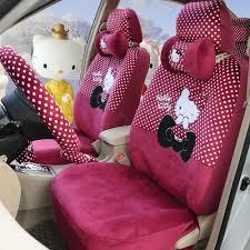 whole pretty polka dots hello kitty universal automobile plush velvet car seat cover 18pcs sets black from chinese wholer kittyhello cn