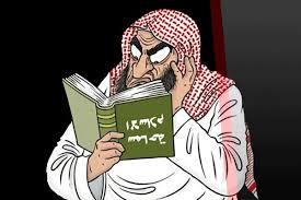بين التكفير والتخوين ضاعت سوريا !