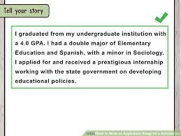 scholarship application essay onlinescholarshipapplication png buy original essay application essay for internship
