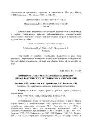 Бухгалтерская отчетность организации части ru Стрежевом бухгалтерская отчетность организации 4 части в каргасокском и Васюганском районах всего Стрежевское ДРСУ