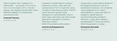 ru 12345678