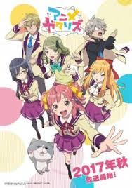Anime-Gataris - Animegataris