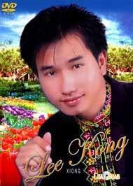 Lee Kong Xiong - Vol. 2 - detail