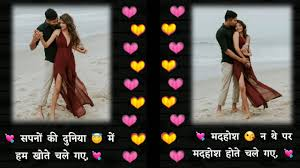I Miss You Status Video Song Download I Love You Shayari In Hindi For Girlfriend Boyfriend