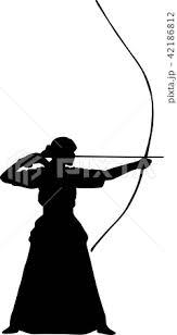 弓道のイラスト素材 42186812 Pixta
