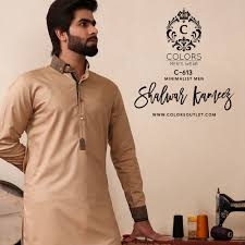 Gents Clothes Design 2019 Latest Designer Men Shalwar Kameez Designs 2019 Pk Vogue
