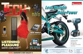 Design Extreme Ltd Catchy Design Ltd
