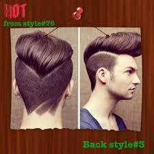 Hairstyles Thai ทรง ผม ผชาย ดาน หลง