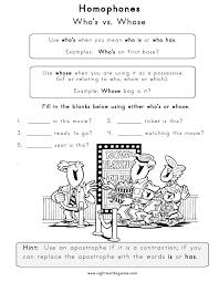 Whos-vs-Whose-Homophone-Worksheet.jpg