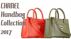 chanel 2017 handbags. chanel handbag collection 2017 | latest handbags chanel d