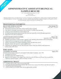 Entry Level Administrative Assistant Resume Samples Medical Administrative Assistant Resume Sample Emelcotest Com