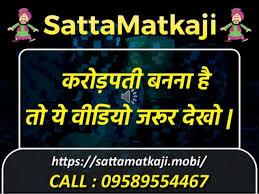 Sattamatka Com Kalyan Chart Satta Matka Kalyan Matka Matka Charts Satta Matka Tips
