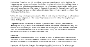 hercules compare contrast essay assignment google docs