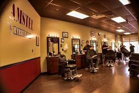amstel barber newark s