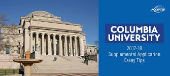 how to answer the columbia university supplemental essay prompts ivy league schools require supplemental essay responses in addition to the basic common application or coalition application essay
