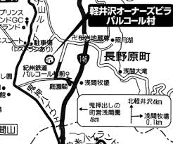 9 紀州鉄道軽井沢ホテルコテージコンドミニアム