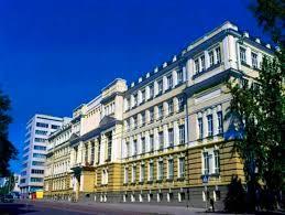 Купить диплом Курск в Курской области Купить диплом в Курске