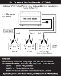 cabela's pro series marine battery chargers cabela's how to connect a 2 bank charger to a 24 volt system at 3 Bank 12 Volt Trolling Motor Battery Charger Diagram