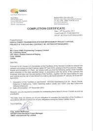 Letter Of Endorsement Template Doc Fresh Fresh Wit Best Letter Of