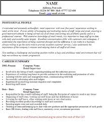 Ideas Collection Retail Supervisor Resume Sample Also Cover