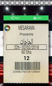 2018 Id amp; Fake Download Card Android Apk Generator For xO7IqH