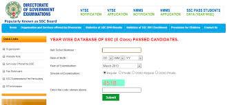 Download S S C Or 10th Class Certificate Memorandum Online