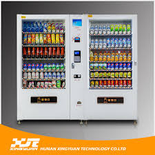 Cheapest Vending Machines Custom China CE SGS Approved The Cheapest Refrigerator Vending Machine