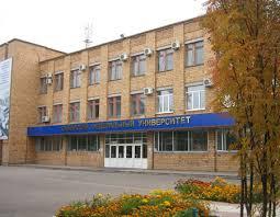 Заказать курсовую для Курсовые проекты дипломные работы решение  Заказать курсовую для ИЦМиМ СФУ в Красноярске реферат дипломную