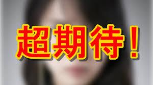 デスノート2016 戸田恵梨香のミサミサ弥海砂復活キター出演決定に