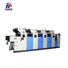 Automatic Offset Printing Machine Automatic Offset Printing