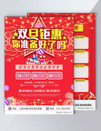 Free Christmas Flyer Templates Download 011 Christmas Flyer Template Free Download Pngtree Double