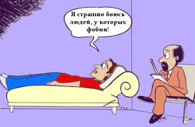 В России расчитывают, что русофобия в конгрессе США пойдет на спад, - Лавров - Цензор.НЕТ 2098