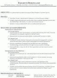 Administrative Objective For Resume Inspiration Sample Function