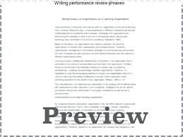 2 Annual Evaluation Phrases Employee Performance Review