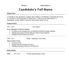 High School Diploma Resume Musiccityspiritsandcocktail Com