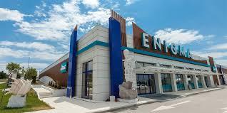 <b>ENIGMA</b> – греческий шопинг на европейском уровне - Гайд по ...